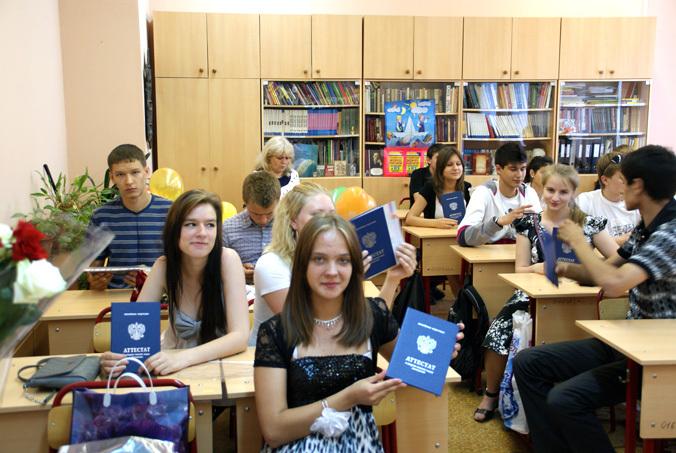 школы экстернаты в москве 9 класс выбрать бюджетный