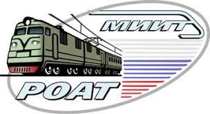 Заявка на дистанционное обучение в Российская открытая академия транспорта