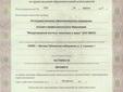 Абитуриенту - Международный институт экономики и